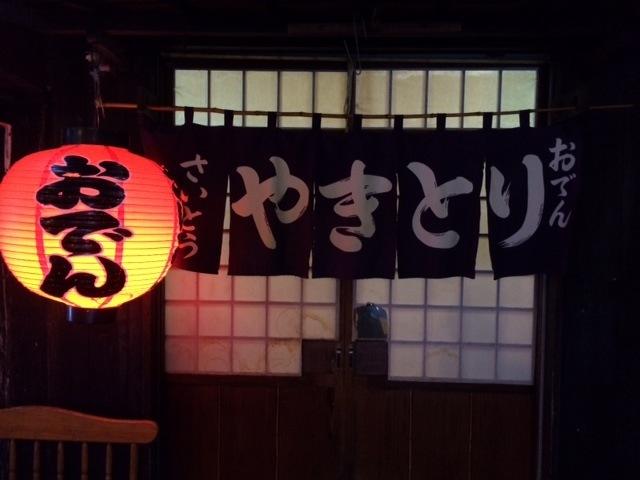 ・・・・・・・・・・・・・・・・!sake!_b0195093_14202938.jpg