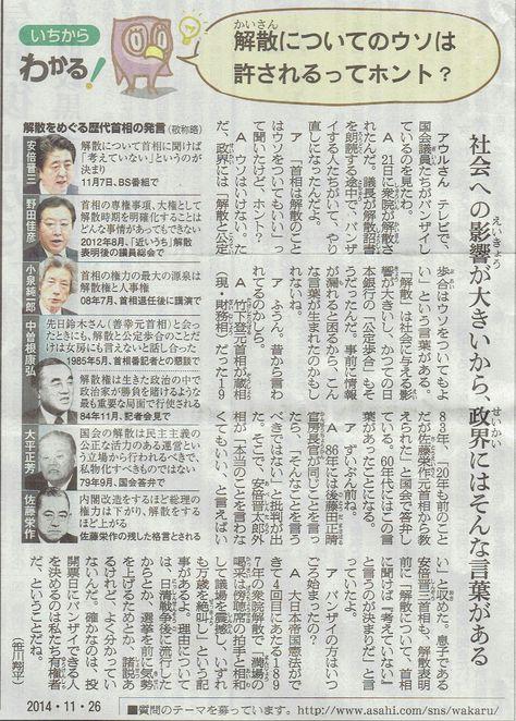 2014年11月26日 沖縄県立工業高等学校関東地区同窓会ウォーキング その10_d0249595_7262223.jpg