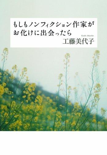 f0204295_22431334.jpg