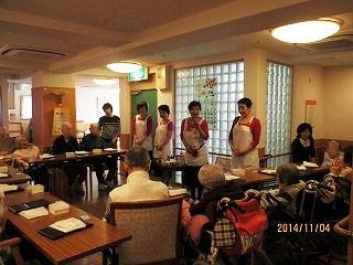 メイク療法<アクティブライフ夙川・グループホーム>_c0107602_1341491.jpg