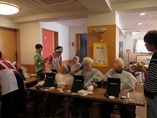 メイク療法<アクティブライフ夙川・グループホーム>_c0107602_138248.jpg