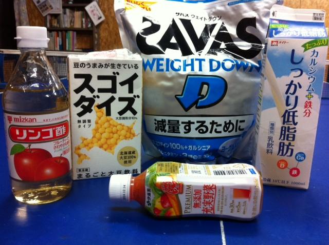 健康志向_e0052012_1121124.jpg