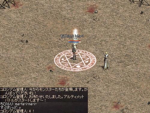 b0056117_6251540.jpg