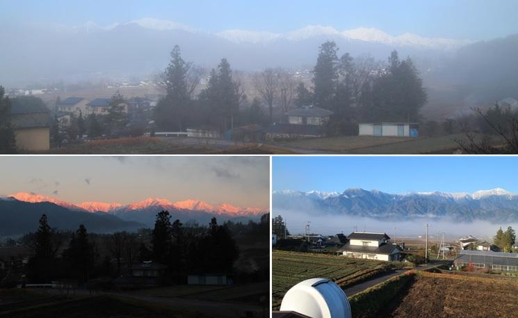 霧と青空_a0212730_2104851.jpg