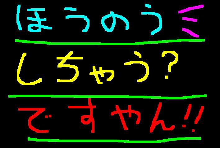 f0056935_17204560.jpg