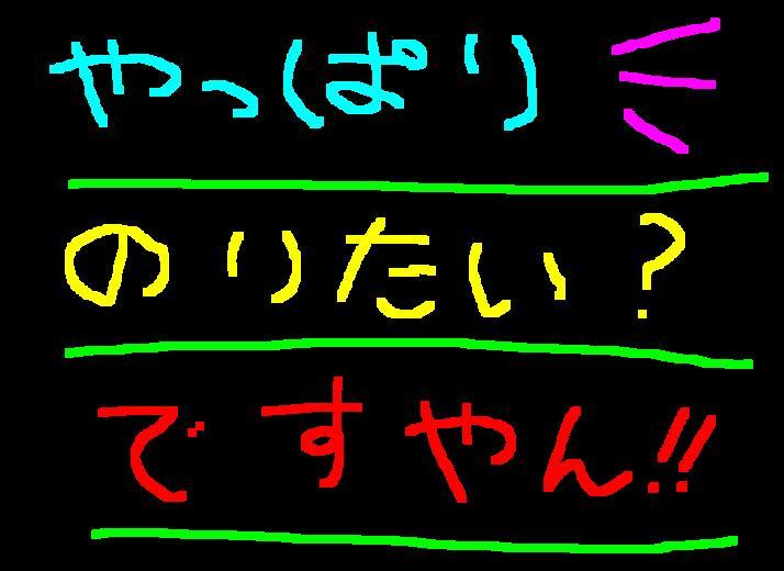 f0056935_20175974.jpg