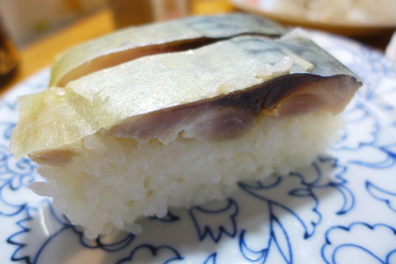 ふんだりけったりの一日 小浜へジギング  朽木で鯖寿司「花ひさ」さん_d0108737_1412121.jpg