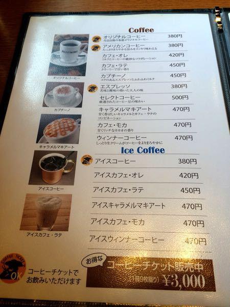 黒ひげ珈琲店_e0292546_1323552.jpg