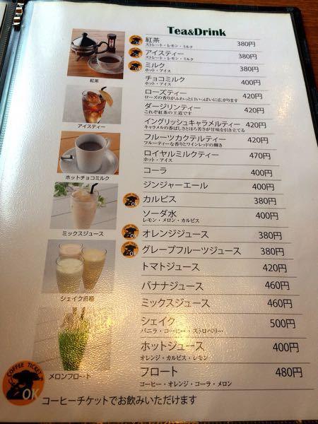 黒ひげ珈琲店_e0292546_1323775.jpg