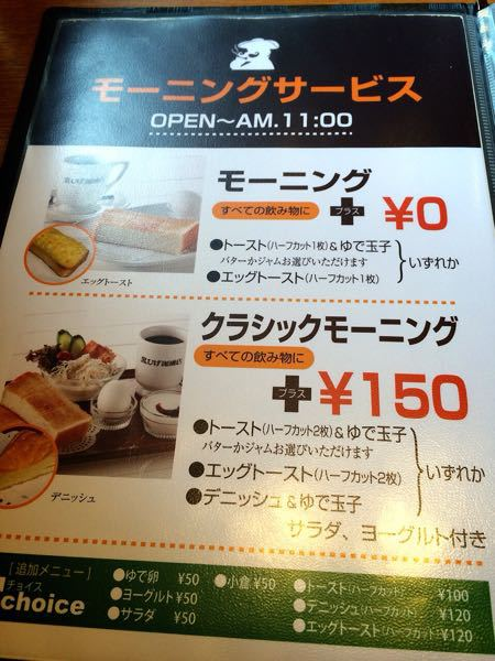 黒ひげ珈琲店_e0292546_1323890.jpg
