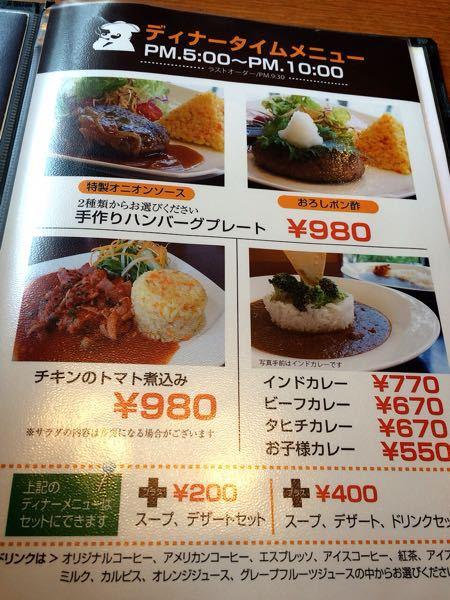 黒ひげ珈琲店_e0292546_1323968.jpg