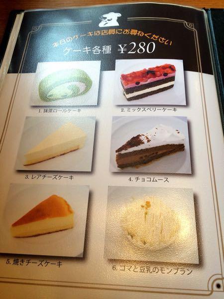黒ひげ珈琲店_e0292546_1324065.jpg