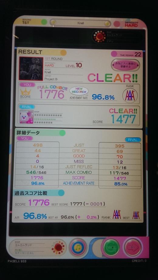 f0019846_265817.jpg