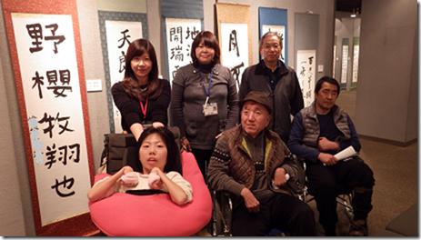 ~浦安市美術展に多機能型事業の利用者さんが鑑賞に行きました!~_f0041153_9283214.png