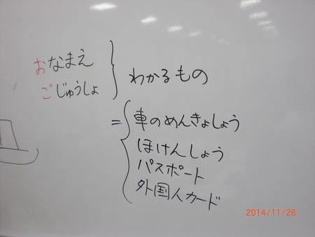 a0127854_173183.jpg