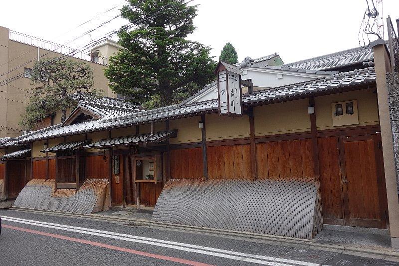 料理旅館・天ぷら 吉川_c0112559_16115134.jpg