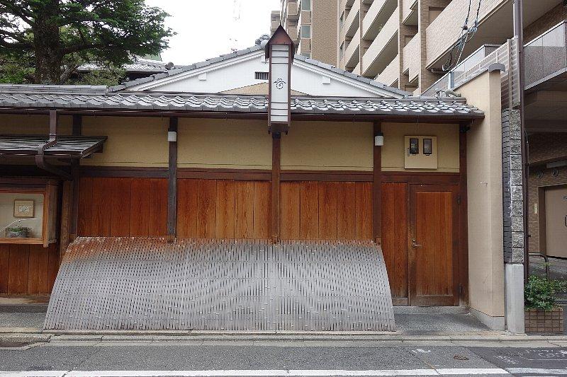 料理旅館・天ぷら 吉川_c0112559_16131952.jpg