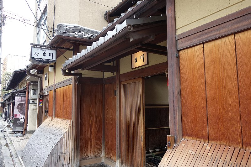 料理旅館・天ぷら 吉川_c0112559_1613958.jpg