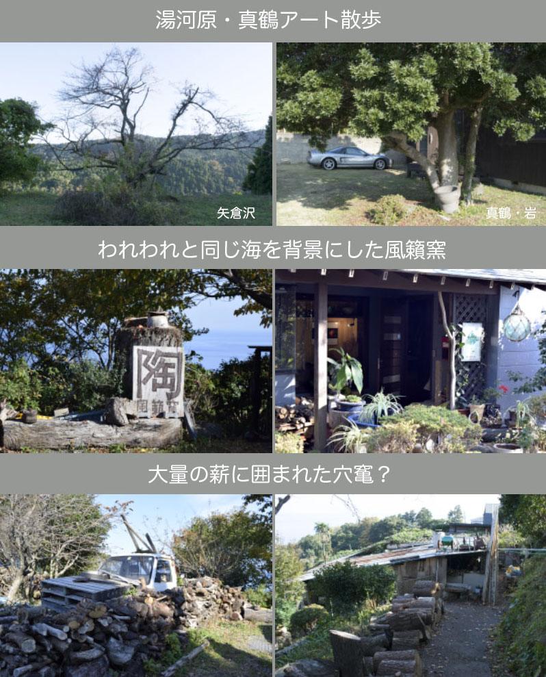 f0103459_83395.jpg