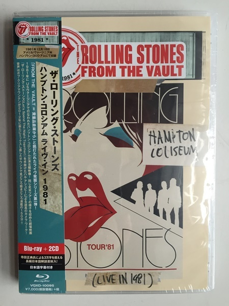 2014-11-27 Rolling Stones From The Vault and more_e0021965_11082296.jpg