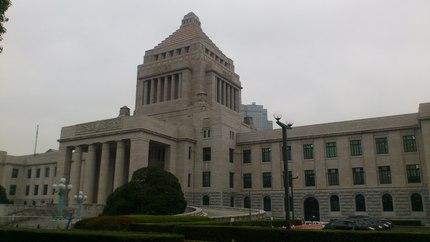 労働保険事務組合研修 ~ 東京 ~_e0332178_1119128.jpg