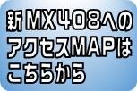 f0158379_1233448.jpg