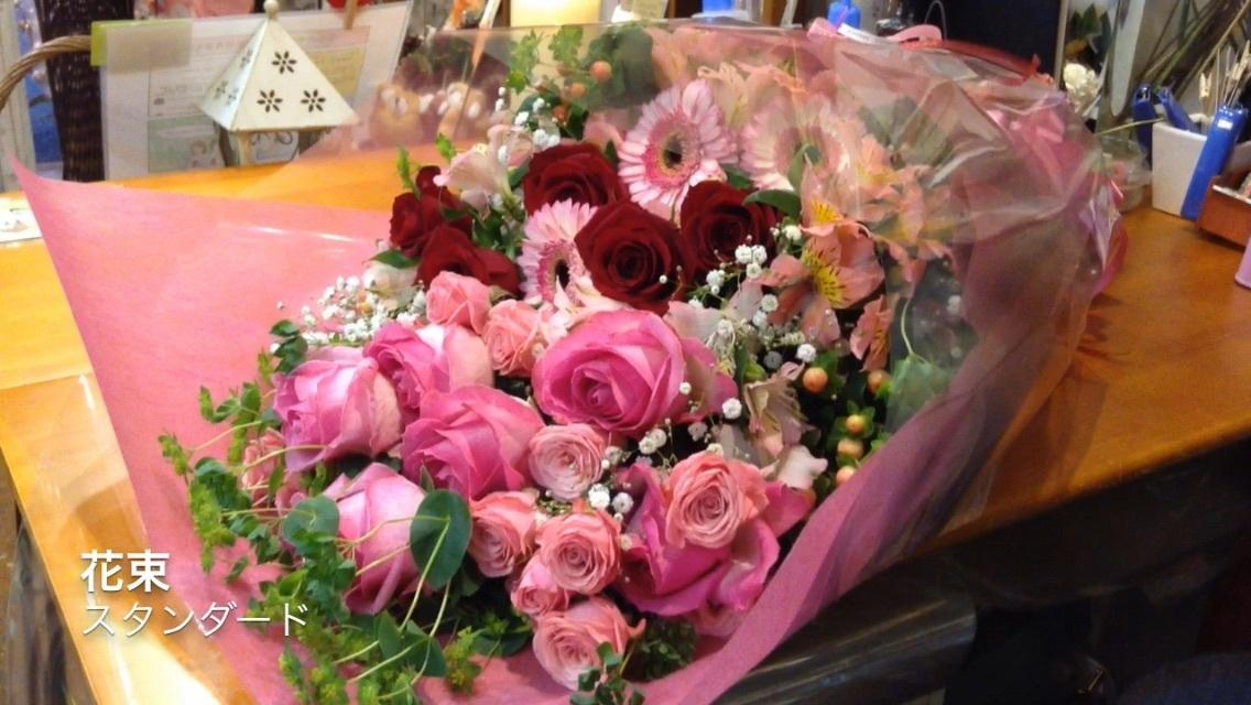 花束スタンダード ✿10.800-税込み。大阪難波なんばの花屋動画。_b0344880_18250914.jpg