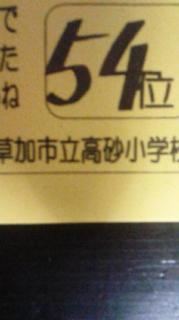 f0138384_20124130.jpg