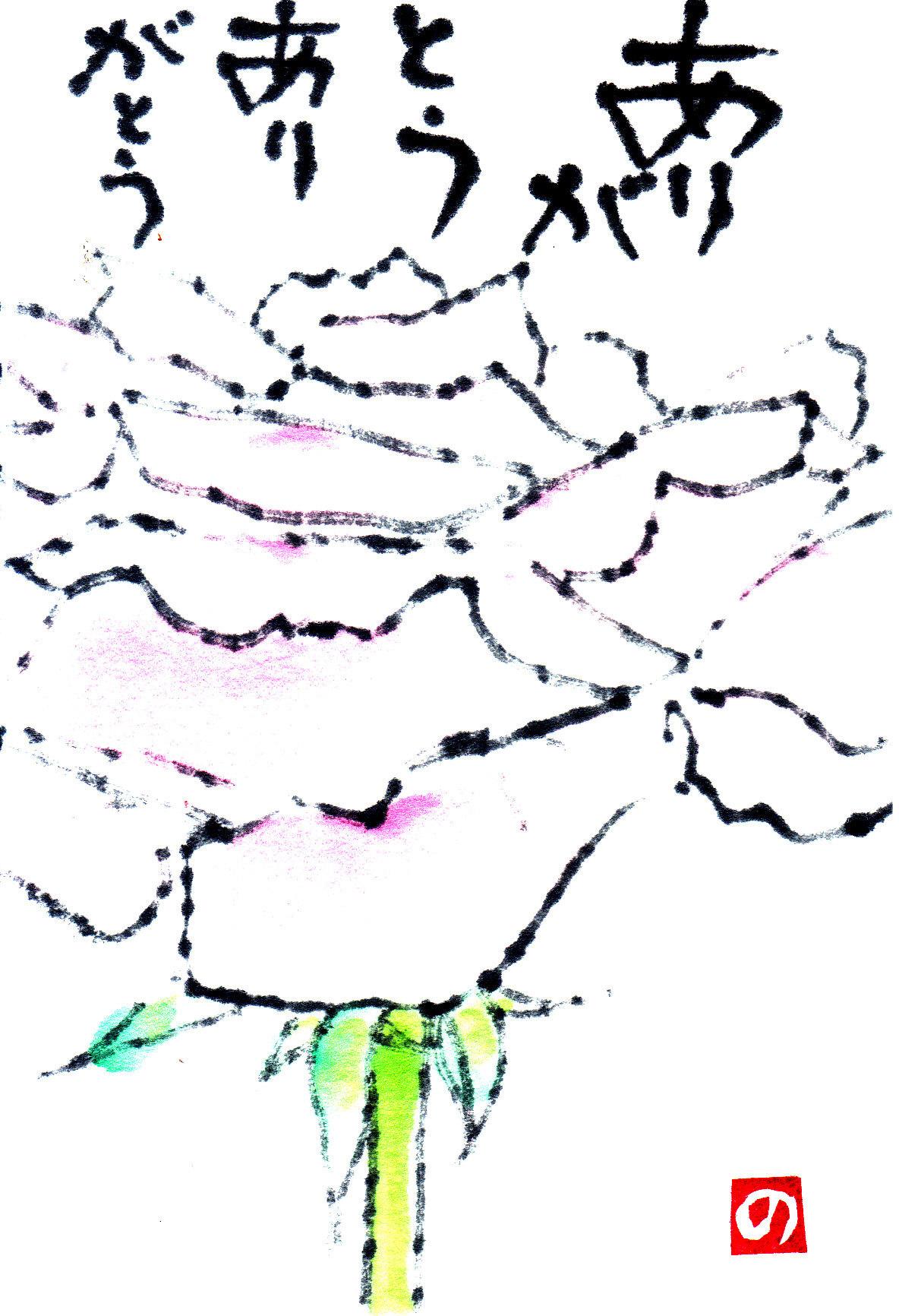 b0335286_07382528.jpg