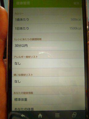 b0075888_17155790.jpg