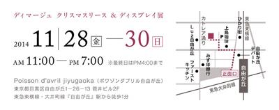 明日から作品展♪_d0167088_13225923.jpg