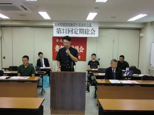 第31回建青連定期総会・交流会_a0143094_1118105.jpg