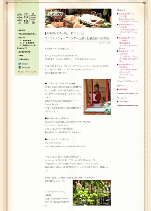 f0038600_23433321.jpg