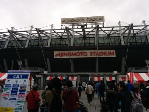 京王駅伝フェスティバル2014@味の素スタジアムとプロペラカフェで飛行機堪能_e0123104_6595753.jpg
