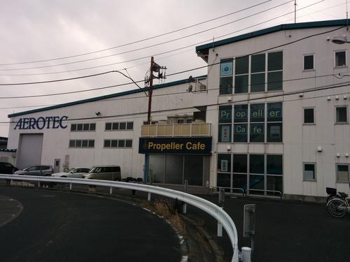 京王駅伝フェスティバル2014@味の素スタジアムとプロペラカフェで飛行機堪能_e0123104_7124943.jpg
