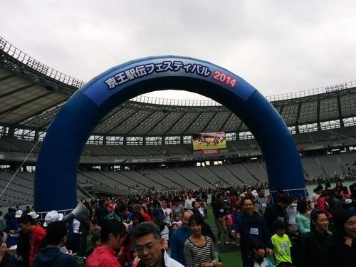 京王駅伝フェスティバル2014@味の素スタジアムとプロペラカフェで飛行機堪能_e0123104_754273.jpg