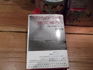 沖縄の行ってみたいカレー屋さん_b0182709_17564749.jpg