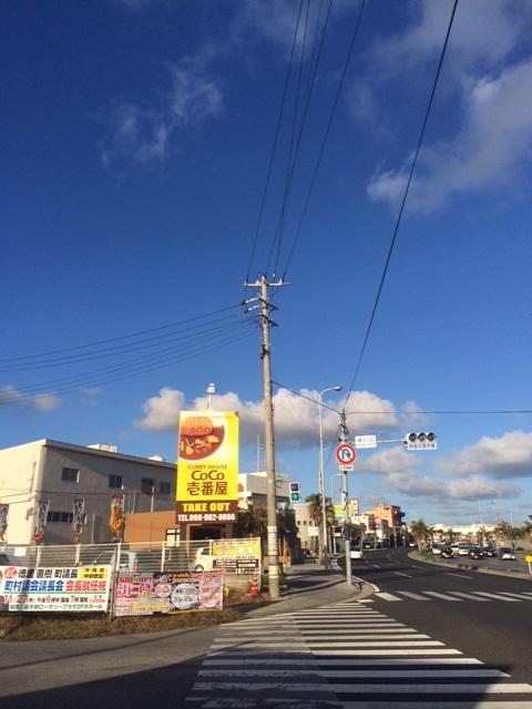沖縄の行ってみたいカレー屋さん_b0182709_18205511.jpg