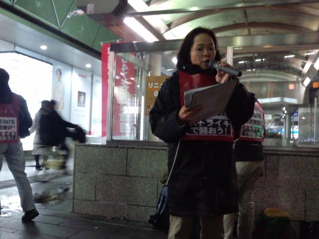 2・15中国・四国 国鉄闘争大集会の参加を呼びかけた_d0155415_221668.jpg