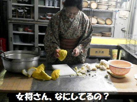 かっぱ父の愛の鬼柚子_e0234016_16481670.jpg