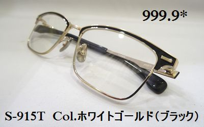 999.9-Four Nines- 2014-2015 COLLECTION 入荷致しました! by 甲府店 _f0076925_1665284.jpg