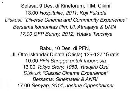 インドネシアで日本の映画上映会:Aneka Ria Sinema (共催:「独立映画鍋」)_a0054926_15313423.png