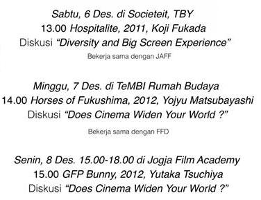 インドネシアで日本の映画上映会:Aneka Ria Sinema (共催:「独立映画鍋」)_a0054926_15451353.png