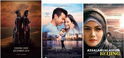 インドネシアの映画:12月公開予定の7本_a0054926_2045392.png
