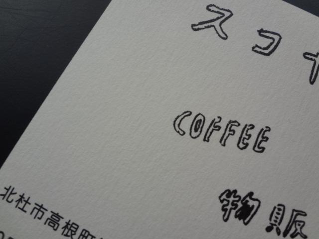 カフェと前掛け_f0148927_1215693.jpg