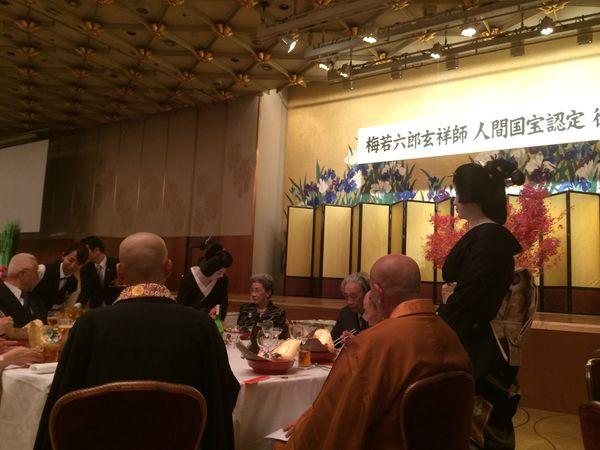 梅若六郎玄祥師 人間国宝認定御祝いの会_b0072234_094010.jpg