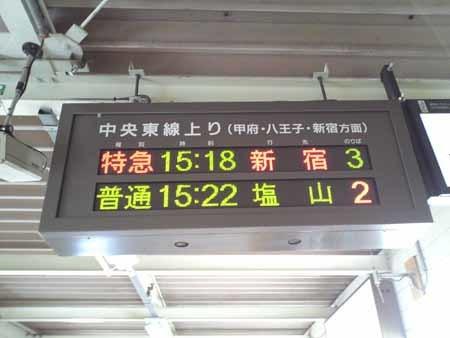 f0333938_20064630.jpg