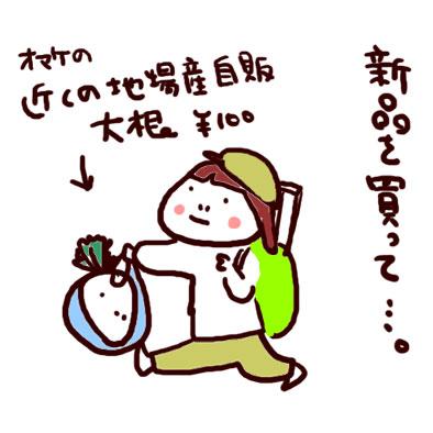 b0008241_101912100.jpg