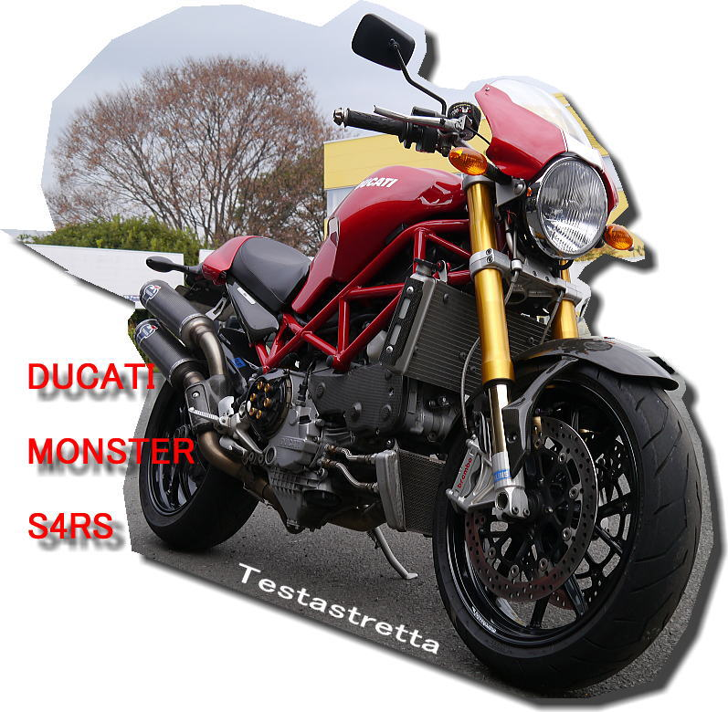 MONSTER S4Rs...★_f0178858_19263898.jpg