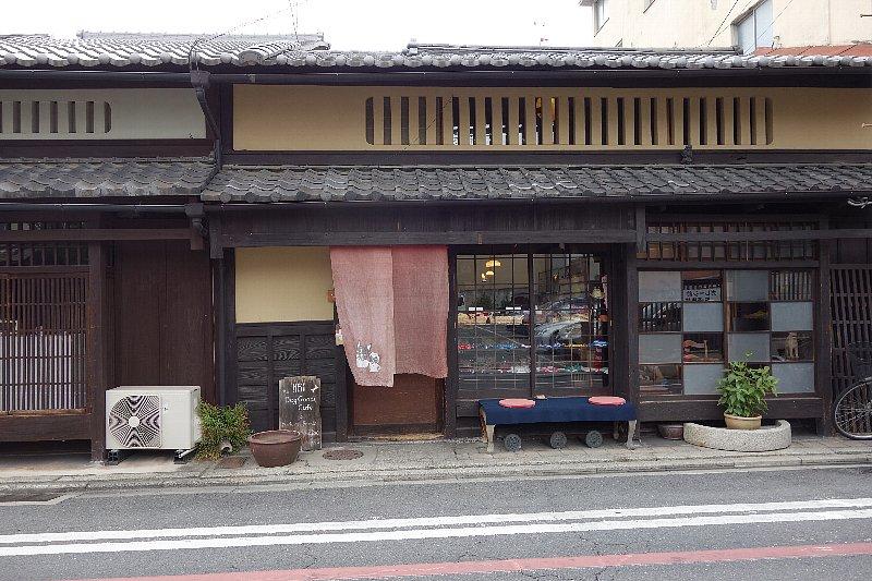 京都のドッグカフェNEST_c0112559_13583428.jpg